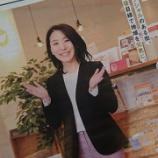 『月刊★ヨミウリウェイに掲載いただきました!』の画像