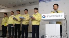 【新型肺炎】韓国政府「クルーズ船の下船、韓国人を優先しろ。あ、降りても引き取らないからw」