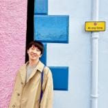 『台湾の本の扉が開く ――東京在住台湾人作家、張維中さんコラム』の画像
