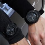 『【ペアウォッチ】ブラックで統一、潔い選択【GST-W300G-1A1JF・MSG-W100G-1AJF】』の画像