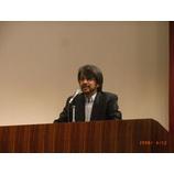 『金沢講演会&おめでとう☆★☆』の画像