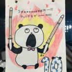 広島大学体育会剣道部 [livedoor Blog]