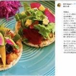 『駄菓子・ポン煎餅が、食べて健康をサポートする玄米シリアルになった話/ウイポップ「オン・ザ・玄米」』の画像