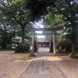 『戸田市上戸田地区を守ってくださっている上戸田氷川神社の氏子は上戸田10町会。本日は氷川神社の清掃活動・草むしりを町会長の方々とともに行いました。』の画像