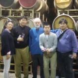 『Nichols Winery & Cellars の醸造現場に』の画像