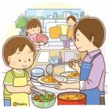 『【クリップアート】母の日のイメージ・料理をするお父さんと子供のイラスト』の画像