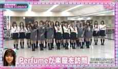 【乃木坂46】これなんでみんなバラバラの制服なんです?