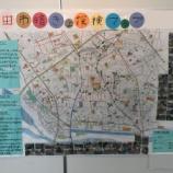 『【戸田市の小学校】戸一っ子作品展(小学生夏休み作品展)が上戸田地域交流センターあいパル一階で開催中(18日まで)。同時開催は「障がい者による文化芸術作品展」です。』の画像