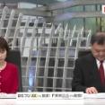 竹内友佳 プライムニュース 20/04/08