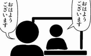 有江's IT 4コマ漫画 【IT向上委員会】