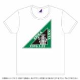 『【乃木坂46】生田絵梨花 スタバ風の生誕Tシャツ、デザイン変更になる模様・・・』の画像