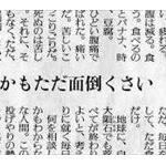 彡(^)(^)「貧困JKがサァ、NHKがサァ」 父「お前いつになったら働くんだ?」