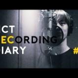 『NCT RECORDING DIARY #7』の画像