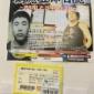 無事に闘道館さんで鶴見五郎日記を購入。鶴見さんの日記(197...
