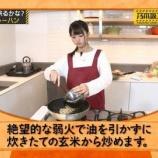 『【乃木坂46】齋藤飛鳥『ASYU'Sキッチン』キタ━━━━(゚∀゚)━━━━!!!』の画像