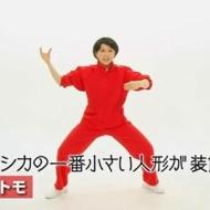 HKT 村重杏奈のギャグが正しかった件(動画あり) アイドルファンマスター