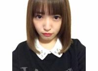 【AKB48】相笠萌がイメチェン!別人に・・・