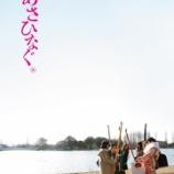 『【乃木坂46】特典映像だけで5時間!『あさひなぐ』Blu-ray&DVD発売!レンタル開始!!』の画像