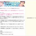 コミコミさん男系大家族のSSポストカードがもらえる既刊フェア