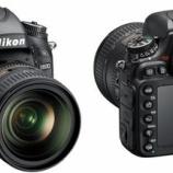 『EOS 6D vs  Nikon D600 vs α?』の画像