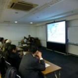 『2月3日 江戸の会 雅楽講演会』の画像