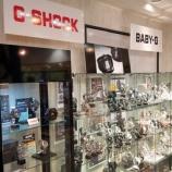 『大阪 天王寺・あべのエリア 最大級の品揃え「G-SHOCK・BABY-G」』の画像