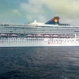 『船の上で走るとこうなりました』の画像