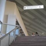 『モスクワ シェレメーチエヴォ空港 ターミナルF Classic lounge(クラシック ラウンジ) ヨーロッパ周遊記9』の画像