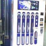 『戸田公園駅に傘の自動販売機設置』の画像