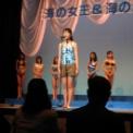2002湘南江の島 海の女王&海の王子コンテスト その14(9番・水着)