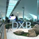 『エミレーツ航空ビジネスクラスラウンジ 出発前にシャワーは必ず@ドバイ国際空港』の画像
