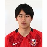 『徳島 浦和からU-18日本代表 井澤春輝選手が期限付き移籍での加入内定を発表!!』の画像