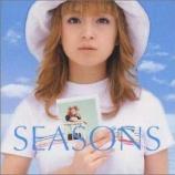 『【×年前の今日】2000年6月7日:浜崎あゆみ - SEASONS(16th SINGLE)』の画像