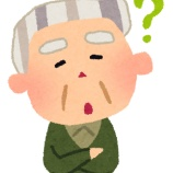 『ノコギリ振回し民家侵入「ご飯くれ」→老夫婦が飯と2千円あげたらマスク10枚置いて去る』の画像