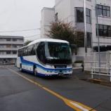 『西多摩再発見;東京都あきる野市・日の出町』の画像