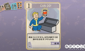 Fallout 76:Can Do!(Luck)