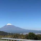 『日本の秋の空』の画像