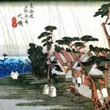 『ブレイクスルー考(1900回記念)(5)』の画像
