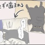 アヤちゃんの危険ゾーンの効力