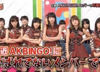 【AKB48】もえきゅんがデカイ…【後藤萌咲】