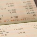 『【悲報】30、40代の貯蓄額がなんとこちら!アンダークラスが急激に増え続けている日本オワタ。』の画像
