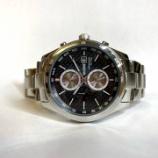 『大切なお時計のお修理も、時計のkoyoで!』の画像