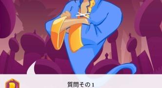 【速報】飯塚幸三さんのプリウス、ブレーキに欠陥なし!wwww