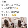 【定期】荻野由佳さん、ツイッター更新するもやはり大炎上
