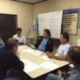 『10/23 亀山営業所 安全会議』の画像