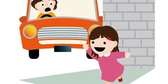 嫁と隣の家の奥さんでトラブってる。俺んちの子供が道に飛び出して危うくお隣の奥さんがひきかけるということがあって…