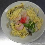 『今日の太田昼食(きのこちらし寿司)』の画像