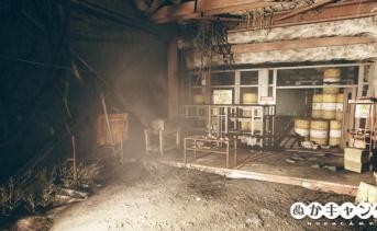 放棄された廃棄物投棄場(Abandoned waste dump)