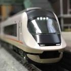 『GREENMAX 近鉄21020系「アーバンライナーnext」入線』の画像