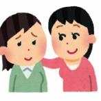 子供の幼稚園のママに旦那が学生時代に仲の良かったメンバーの1人がいた。最初は同じ地元の人がいて嬉しかったが、会う度に旦那の昔話を「私知ってます!」って感じでされて…